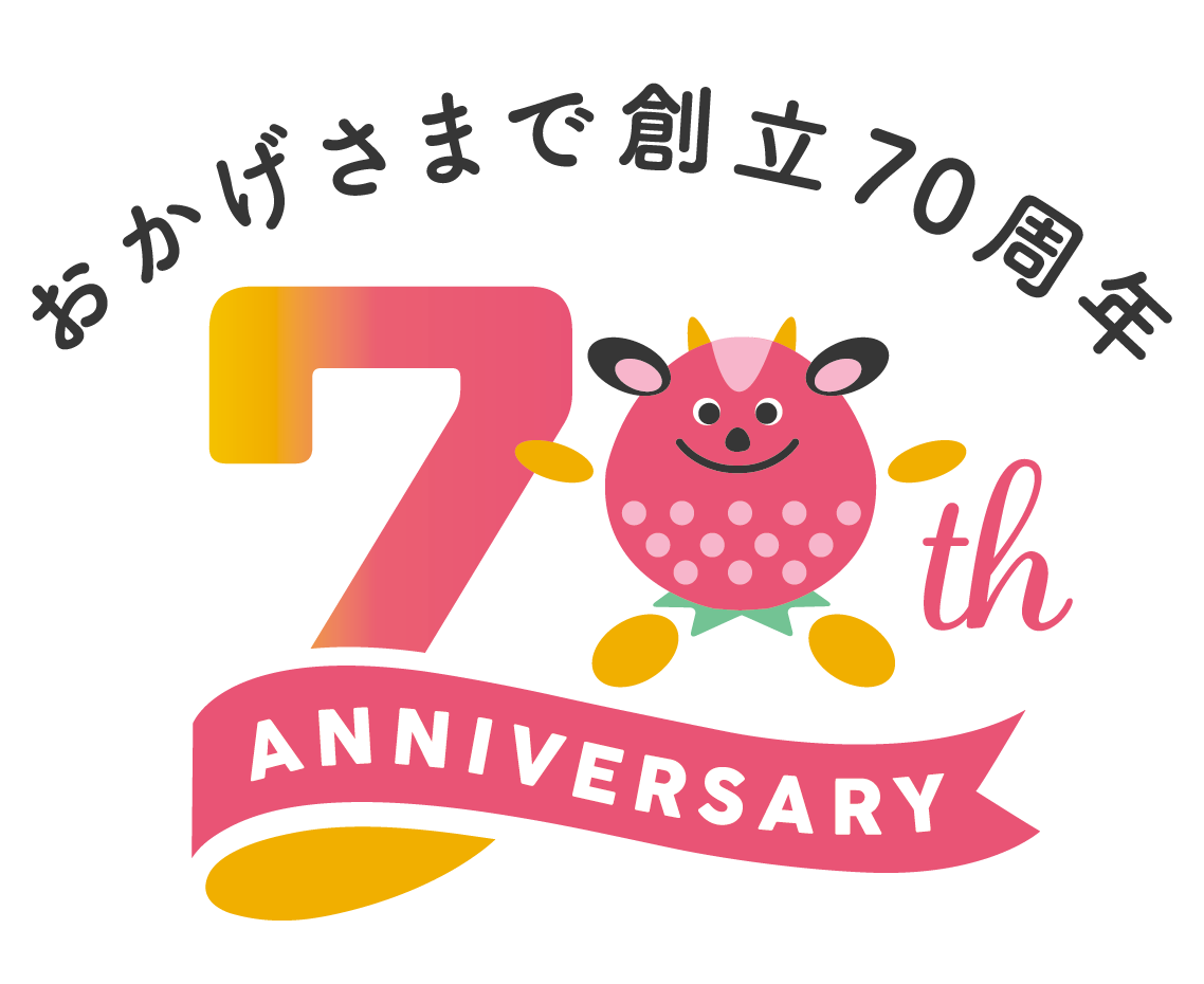 70anniv_logo_4c